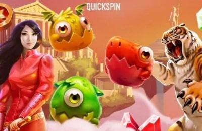 Фестиваль Quickspin с розыгрышем призового фонда до €100,000 наличными!